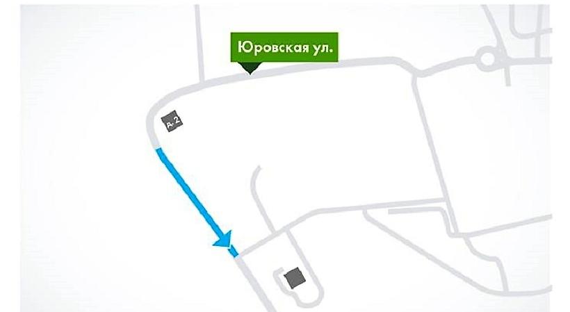 на участке Юровской улицы от дома 2 до дома 2 к1 будет организовано одностороннее движение.